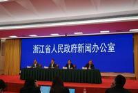 浙江取消公共場所開放開業負面清單 加快恢復社會秩序