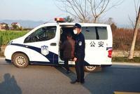 男子乘車從貴州返浙復工突然消失 被找到時發燒38℃