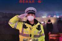 已有多人被拘留 浙江警方提醒:不造謠不信謠不傳謠