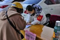 金融服務送到共建社區門口 恒豐銀行金華永康支行志愿者為抗疫助力加油