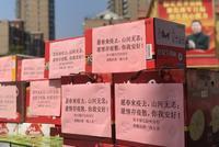 """恒豐銀行杭州分行:讓雷鋒精神在""""疫""""線發光發熱"""