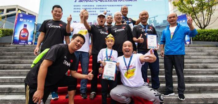 宁波北仑举行马拉松游泳挑战赛