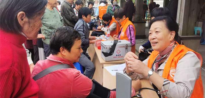 丹东街道欢乐社区公益便民活动