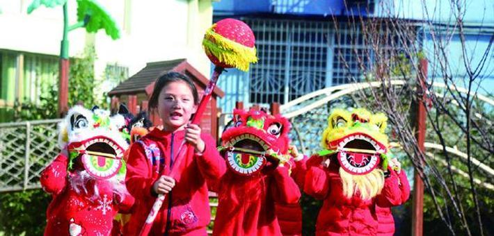 象山塔山幼儿园举办游园活动