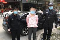 溫州一女子暴力反抗防疫隔離 民警堅決處置(圖)