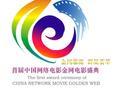 """""""接档""""G20,金网电影盛典颁奖典礼即将在杭启幕"""
