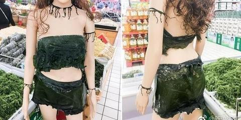 浙江超市:模特身穿海带抹胸装