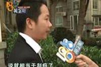 杭州1小伙理发被带到楼上小房间 称被忽悠单次收费2999元