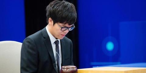 丽水棋手柯洁0:3负于AlphaGo