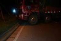 金华女汉子驾半挂车撞上货车 反复强调自己是老司机
