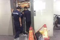 杭州一老太用杯子损坏小区电梯 大理石被震碎(组图)