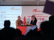 2017年杭州最具影响力网络公益项目评选
