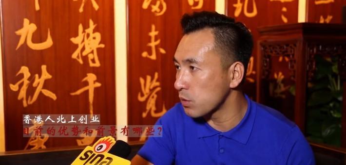 百城致敬40年:从香港人到新杭州人