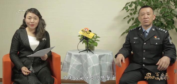 """百城公益面对面:对话""""寻人总司令""""隋永辉"""
