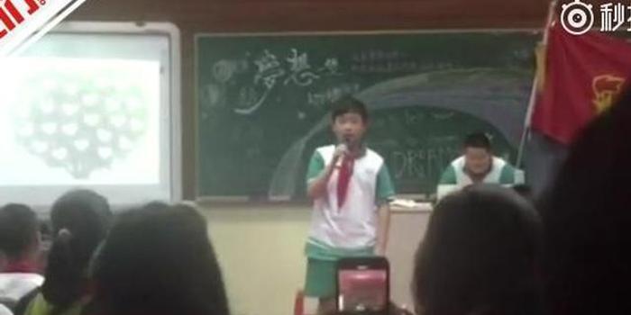浙小学生发财:我的视频就是演讲有钱a视频午夜集5梦想图片