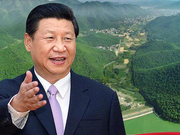 习近平新时代中国特色社会主义思想在浙江的萌发与实践——社会治理篇