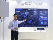 """中国移动5G成为大会上""""最闪亮的星"""""""