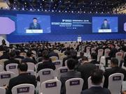 倡导互信共治 第5届世界互联网大会在乌镇举行会议