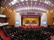 浙江省十三届人大二次会议隆重开幕