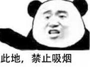 省人大代表王素梅:勿让小烟蒂毁了杭州的大文明
