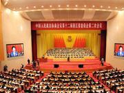 政协委员陈越孟建议浙江加快着力检验检测产业