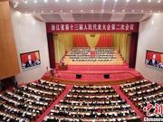 浙江去年拘留老赖3.3万人次