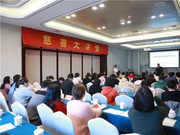 致力慈善公益24年的徐本亮四问社会组织