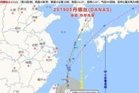 台风丹娜丝将进入东海 台州海上作业渔船回港避风