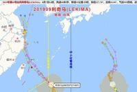 台州发布III级防台警报 台风利奇马强度增强