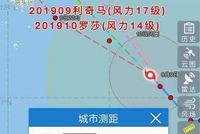 杭州防台响应再升级 距离风王登陆不足12小时