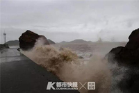 红色预警!利奇马逼近!今晚杭州有特大暴雨