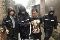 贩毒头目想趁台风天透透气 被浙民警在暴风雨中抓获
