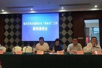 临安通报最新灾情:遭遇最大短时局地暴雨3人遇难