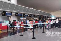 台风作别浙江 未来两天杭州机场航班班班爆满