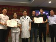 用1个正能量仪式 奖励正能量的杭州市民