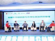 """""""中国最具幸福感城市""""杭州300多万注册志愿者,服务3000多万小时"""