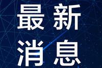 浙江出口企業全力支援防疫需求 推動擴大口罩等進口