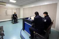 義烏一名傳播疫情謠言者被拘留