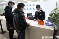 境外購買防控物資入境被征用 杭州海關:只會快速驗放