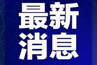 杭州多地調整響應等級 進小區隨機驗碼、測溫