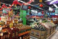 大家放心!杭州拱墅生活物資供應充足價格平穩