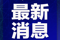 杭州有人竟然虛構自己從疫區回來 尋釁滋事行政拘留