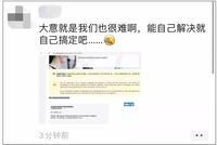 4000余出入境航班取消 境外滯留的杭州旅客能回來嗎