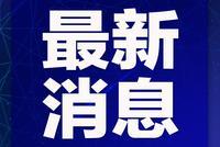 杭州市出臺八項舉措支持旅游行業共渡難關
