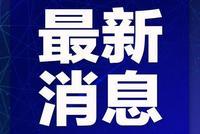 浙江樂清1菜場經營戶確診 兩處農貿市場緊急關閉