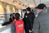 溫州1家旅館被停業整頓 因湖北旅客冒用身份登記入住