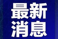 浙江無新增確診病例 累計出院1153例