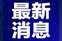 經杭州機場入境的66名旅客 由屬地政府專車接回防控