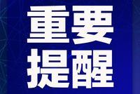 杭州電影院圖書館等恢復開放 部分場所取消測溫亮碼