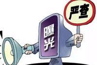 居家隔離期擅自外出 杭州一男子被帶離強制集中隔離